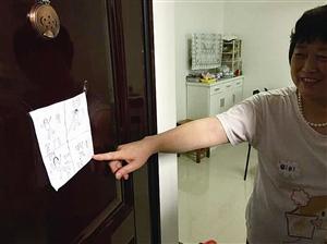 在杨训玲家的大门上,贴着一幅外孙女画的小画,下面画着高兴的一家五口,对二老来讲,心爱的外孙女和孝敬的后代是他们最大的抚慰