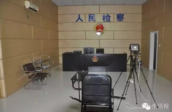 耗资20万元装修的审讯室