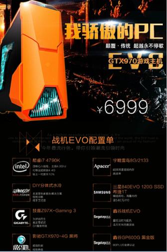 技嘉Z97X-Gaming