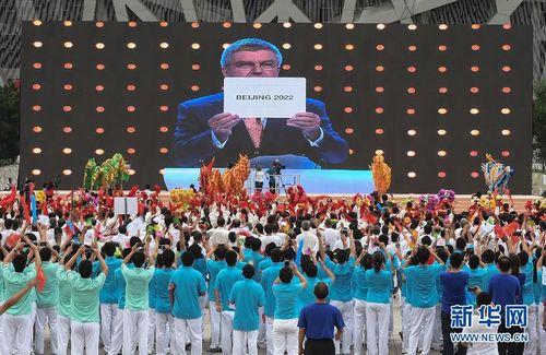 """7月31日,市民在北京国家体育场""""鸟巢""""前庆祝北京携手张家口获得2022年冬奥会举办权。"""