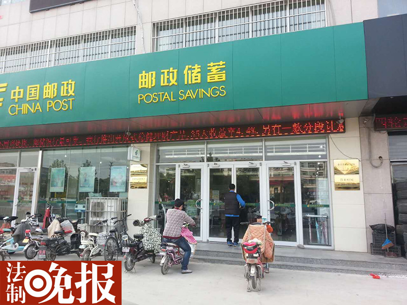 邮寄举报U盘被检查 举报人起诉中国邮政集团沧州分公司
