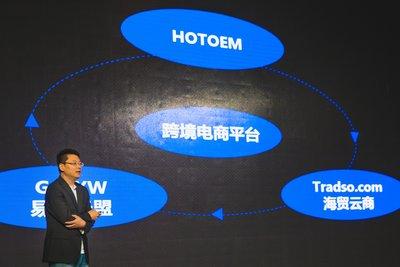 hotoem集成了海尔多年的供应链服务优势,联结国内数百家包括工业