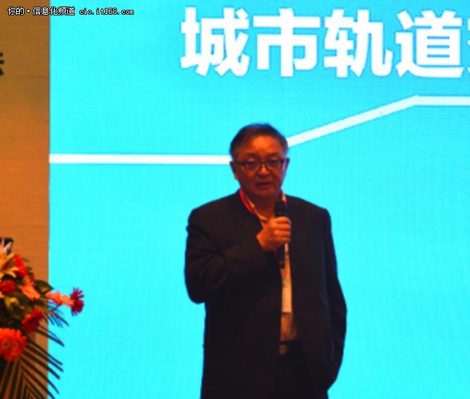 华为企业业务中国区副总裁杨萍致辞