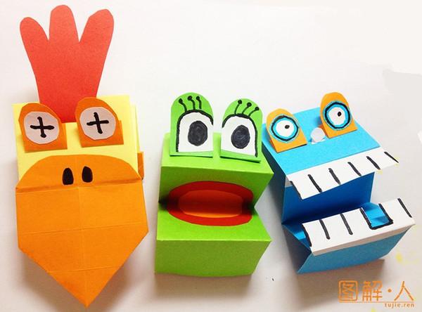 尖嘴鸟手指玩偶折纸图解教程