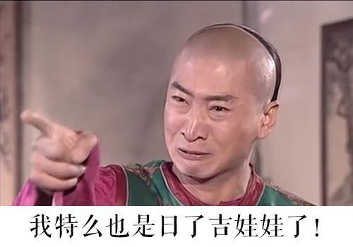全中国最会说情话的表情包,单身狗快抱紧我!图片