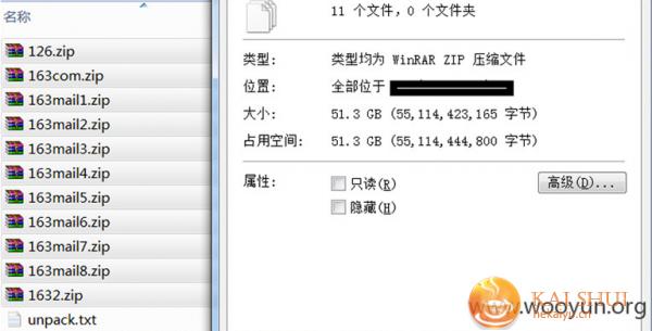 网易邮箱被黑数据库惨遭泄露(附下载链接)