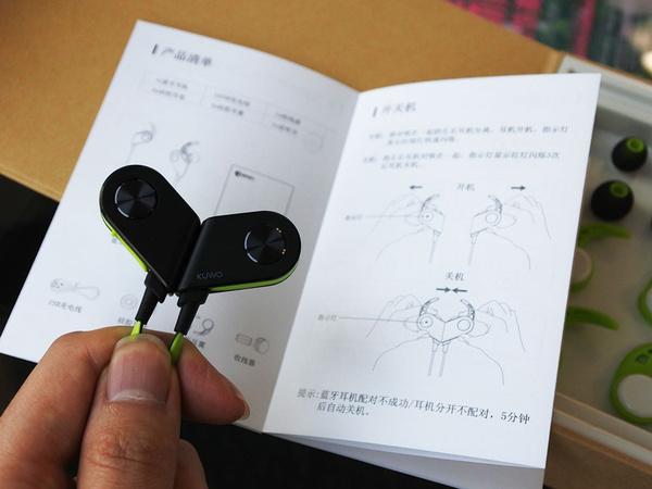 [组图]酷我音乐运动蓝牙耳机K1开箱组图