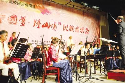 《赛马新韵》,《杨柳青青》等多首民乐经典.