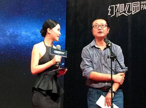 刘慈欣获华语科幻文学最高成就奖