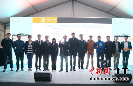 10月21日下午,第二届硬蛋i未来硬件大赛――北京中关村创业大街站举行。