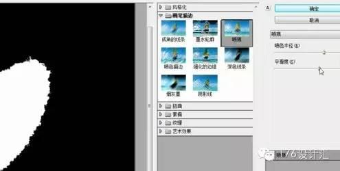 ps cs6图文教程 图片撕纸特效