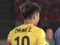 视频回放-2015亚冠半决赛 钢巴0-0恒大上半场