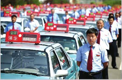 """济南出租车市级品牌车队""""泉城的士""""队员整装待发.图片"""