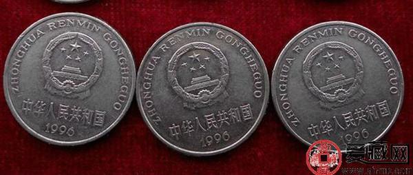 1996年一元硬币为何在市面上少见,有收藏价值吗