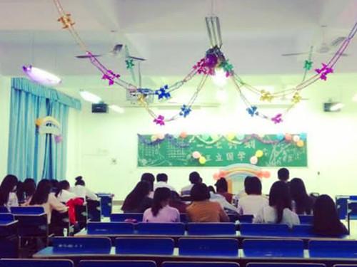 九江学院电子商务学院开展