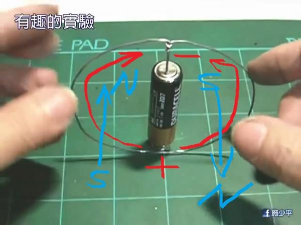 王颢:小学科学实验-制作世界上最简单的电动机