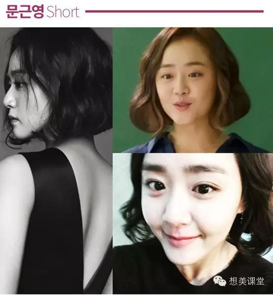 这个秋天想换个发型?看看韩国在流行什么!图片