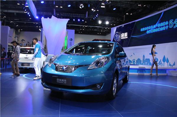 自主品牌渐渐崛起 2015新能源车展实录高清图片
