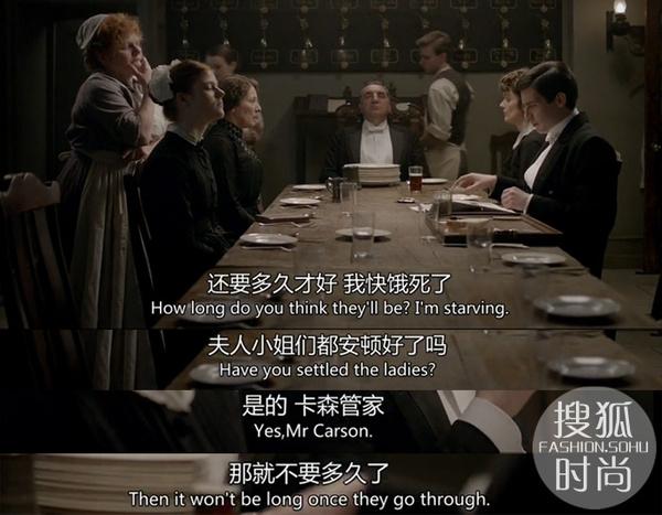 关于主席喝的英式下午茶,唐顿庄园礼仪顾问有话说图片