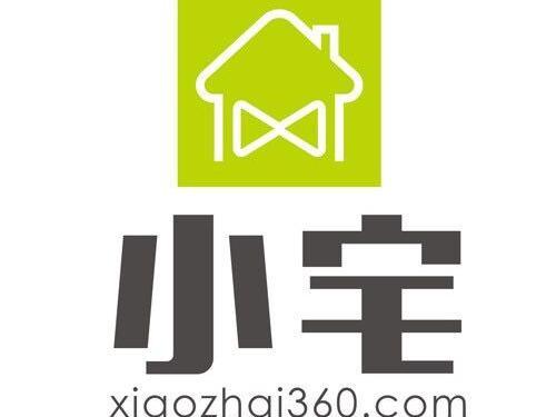 北京时间2015年10月22日,深圳第二十三届国际礼品及家居用品展开幕图片