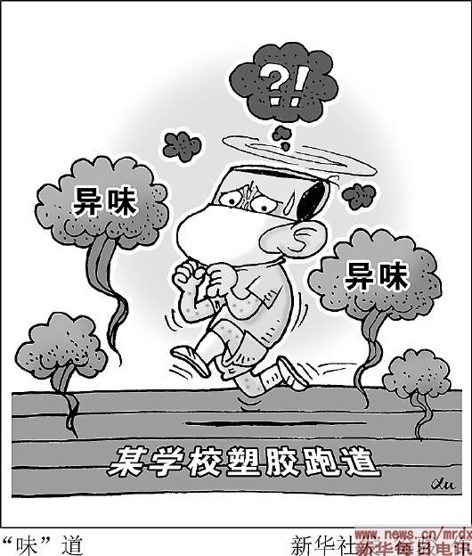 动漫 卡通 漫画 设计 矢量 矢量图 素材 头像 530_624