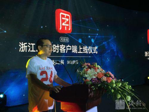 浙江24小时APP上线下载注册赢沃尔沃轿车大奖-搜狐新闻台中九九行