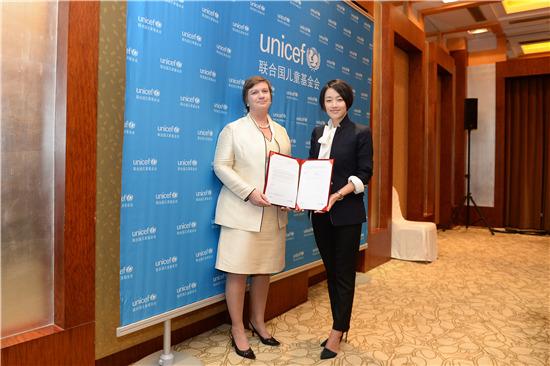 马伊琍任联合国儿基会大使图片