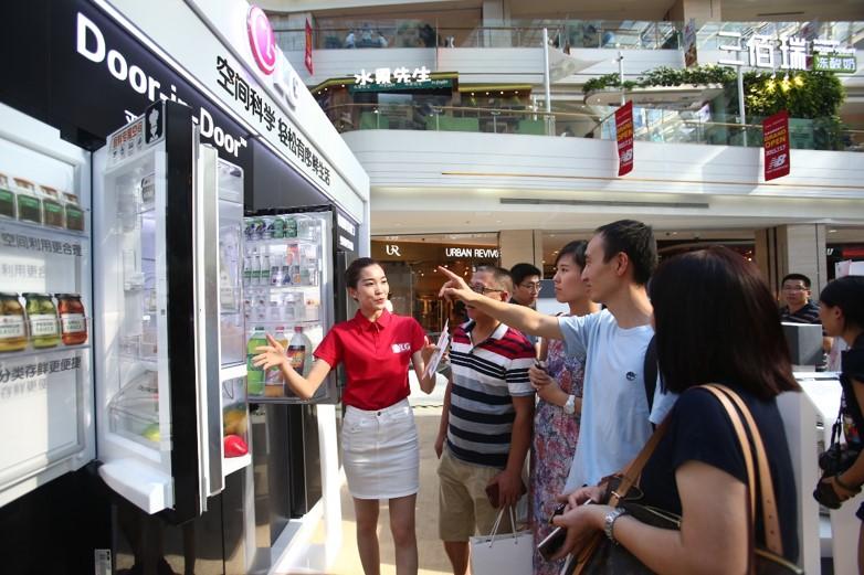 LG双・门中门冰箱