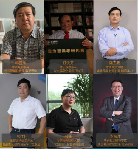媒体新闻滚动_搜狐资讯    韦晓亮介绍,目前智课网已邀请到任汝芬