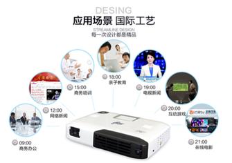 美高G10触屏商务微型投影机具有的标注、书写、触控功能给用户带去轻松潇洒的完美体验。