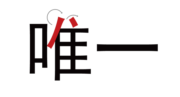 LOGO设计之字体设计入门教程