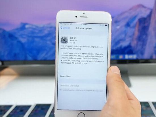 苹果太无敌!iOS9.1发布:iPhone4S流畅性突飞猛进