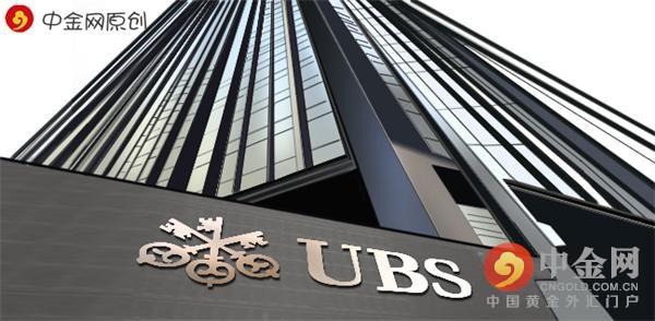 汪涛预计,中国央行2015年内还将再度降准50-100个基点,可能在12月,并将在2016年再次降息,2016年底之前累计料再降准300个基点,从而将1年期存款基准利率降低至1%、1年期贷款基准利率降低至3.85%。