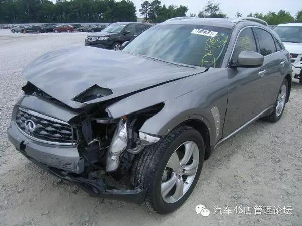 我为什么把事故车送到4S店维修