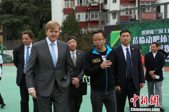 荷兰王国国王威廉-亚历山大于10月25日至29日对中国图片