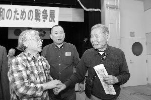 日本老人哭着与李秀英女儿陆玲握手交流