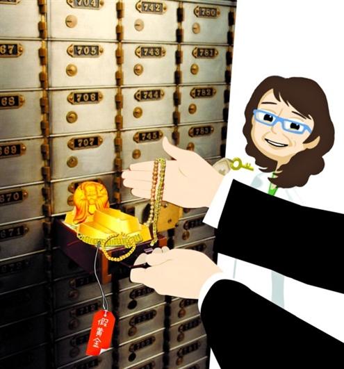 男子往银行寄存假黄金 钓走女教授202万