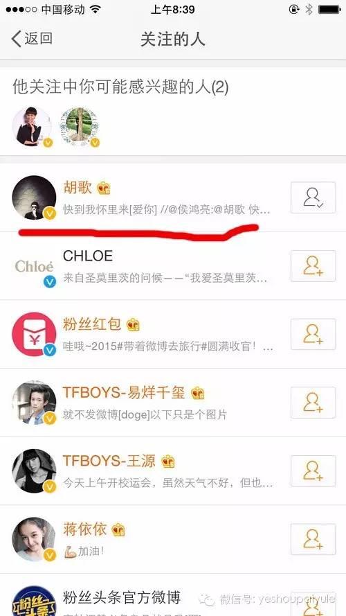 昨天娱乐圈最大的头条,就是杨幂的微博重新关注了胡歌