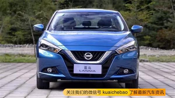 性价比非常高 东风日产蓝鸟只卖10.59万元起_搜狐汽车
