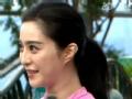 《浙江卫视挑战者联盟第一季片花》第八期 范冰冰自曝怀孕3个月 李晨被吓张大嘴