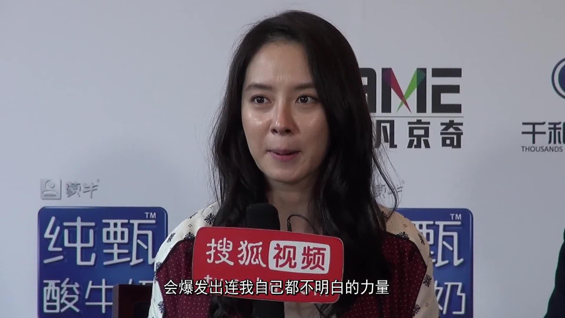 专访RunningMan:成员推荐金钟国挑战绿巨人
