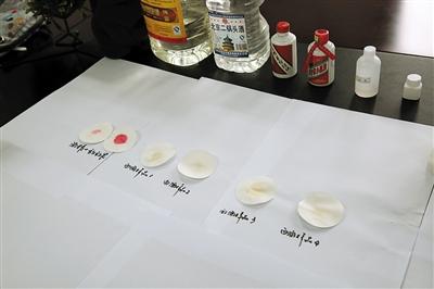 4种白酒实验结果。