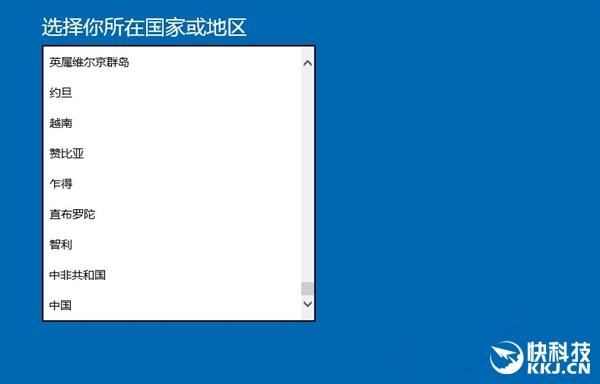 """如果你无法输入产品密钥,可以使用""""SLMGR.VBS -IPK XXXX-XXXX-XXXX-XXXX""""命令(将X替换成产品密钥),然后重新启动。"""