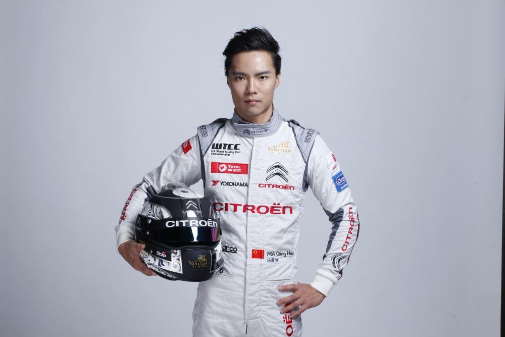 从程丛夫到董荷斌,马青骅不是第一个冲击F1的中国车手,却是最幸运的那个