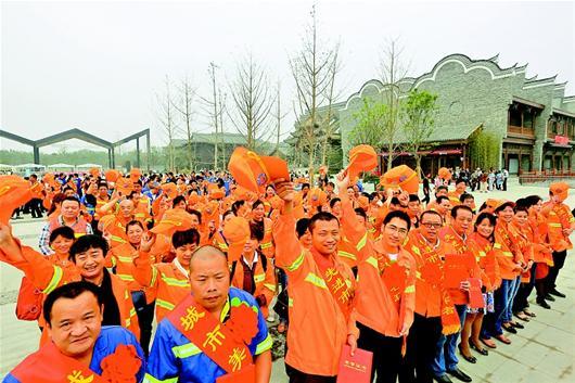 ,环卫工人节,武汉市17个城区的近千名环卫工人 ...