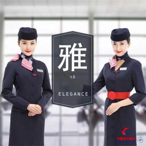 全球最美空姐大pk 新加坡贴心东航清新(组图)