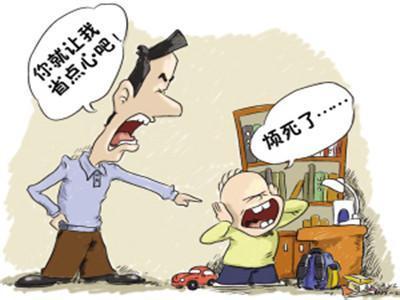 """教育孩子,爸爸不要当""""甩手掌柜"""",如何教育呢?"""