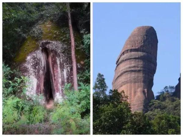一,广东丹霞山阴阳石 阳元石位于丹霞山,锦江之西,玉女峰旁,高28米