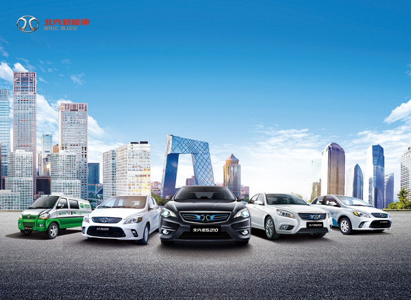 """北汽新能源:变道超车,新能源""""卫兰""""蓝"""