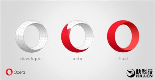 Opera 33正式发布:全新LOGO